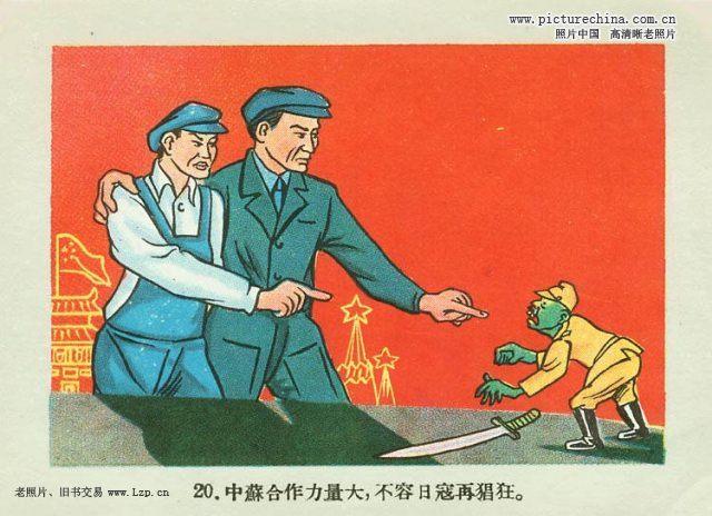 50漫画中国时政年代(组图)电子选修政治课本高中图片