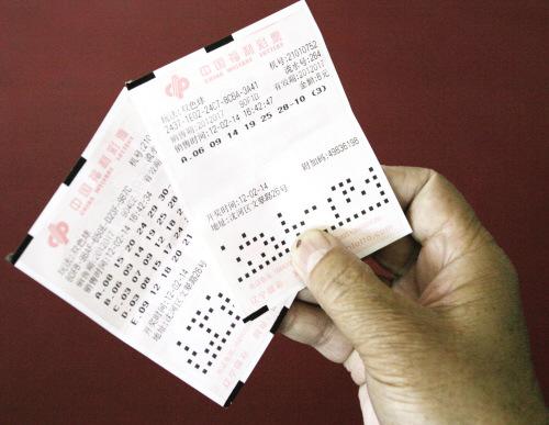 北京时间2012年02月14日晚,中国福利彩票双色球第2012017期