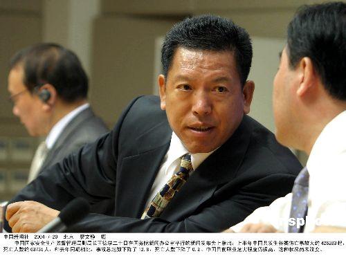 付建华同志兼任国家煤矿安全监察局局长,赵铁锤同志不再担任国家安全