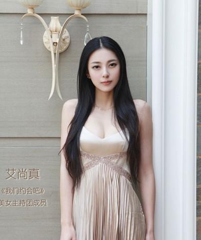重庆走红美女艾尚真私密生活照曝光(图)