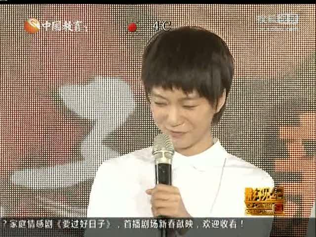 王珞丹新片发布 回应娃娃音献唱