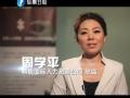 东南卫视职场服务类节目《步步为赢》宣传片