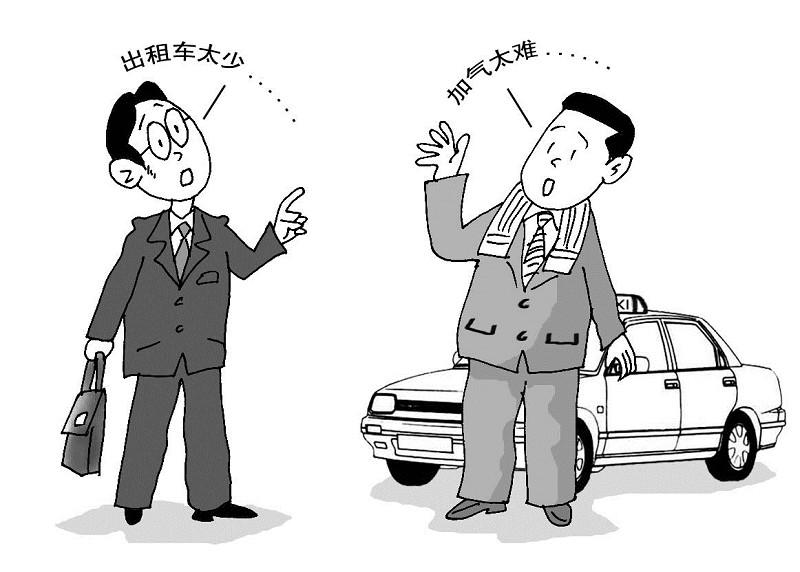 动漫 简笔画 卡通 漫画 手绘 头像 线稿 800_572