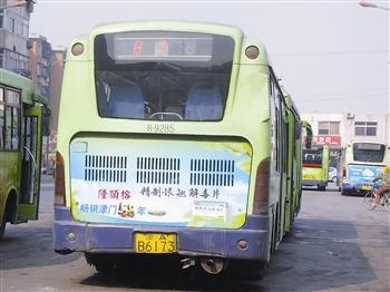 公交车电子路牌缺笔少画 871路变身071和87(图)