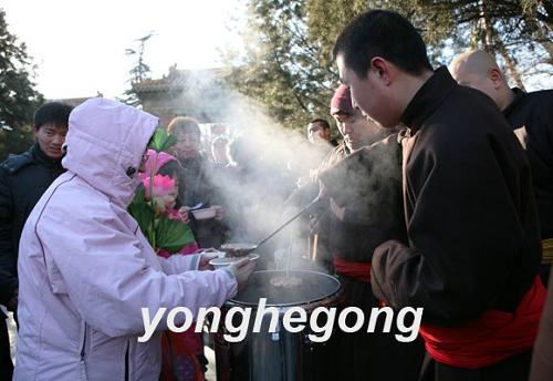 图片来源:雍和宫官网