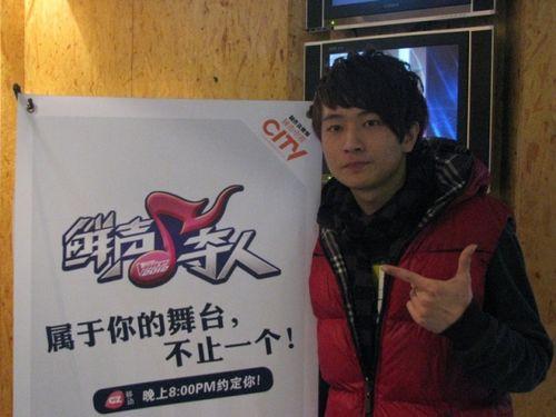 """唱跳俱佳""""征服""""评委的1184号林加驹"""