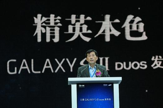 中国电信天翼终端管理中心党委书记鲍康荣致辞