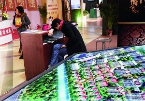 """上海""""居住证满3年可购二套房""""惹争议"""