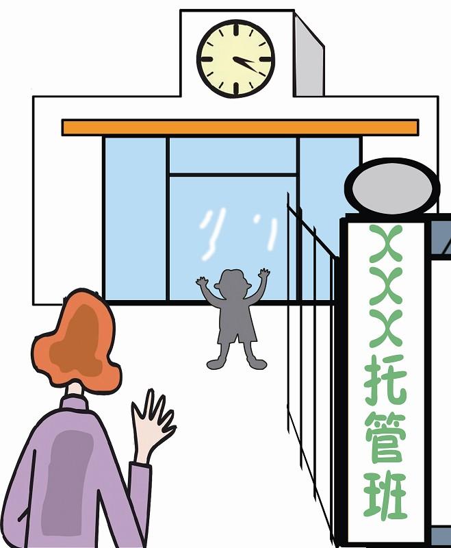 动漫 卡通 漫画 设计 矢量 矢量图 素材 头像 659_800图片
