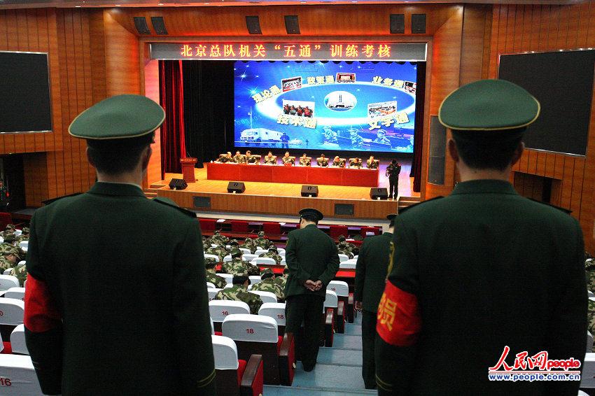 """锡都建设网_一个党委班子的""""硬本事""""(组图)-搜狐滚动"""