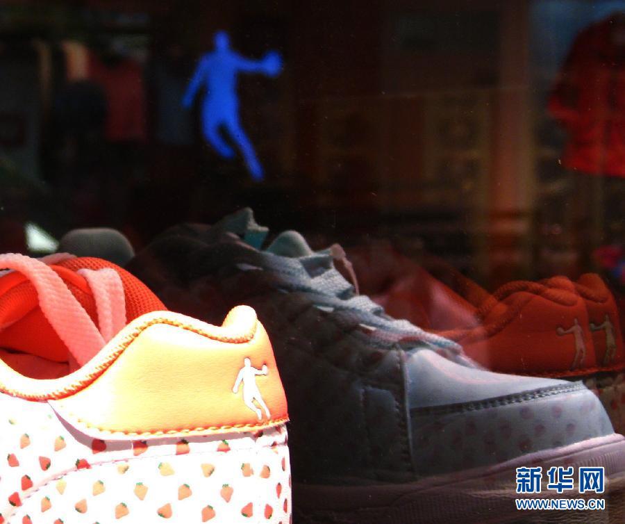 """乔丹/美国前篮球巨星、""""飞人""""乔丹已向中国一家法院提起诉讼"""