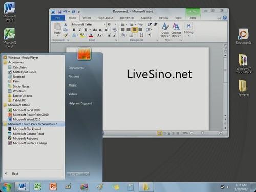 完整的微软Office功能