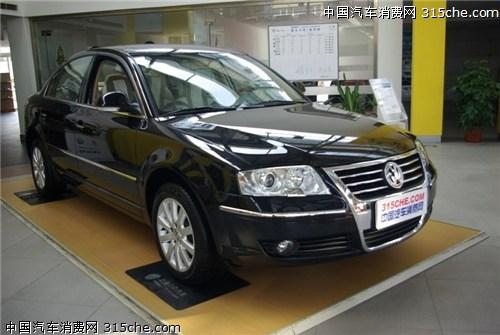 帕萨特老领驭-中国式大杂烩 聊聊那些多代同堂的车子