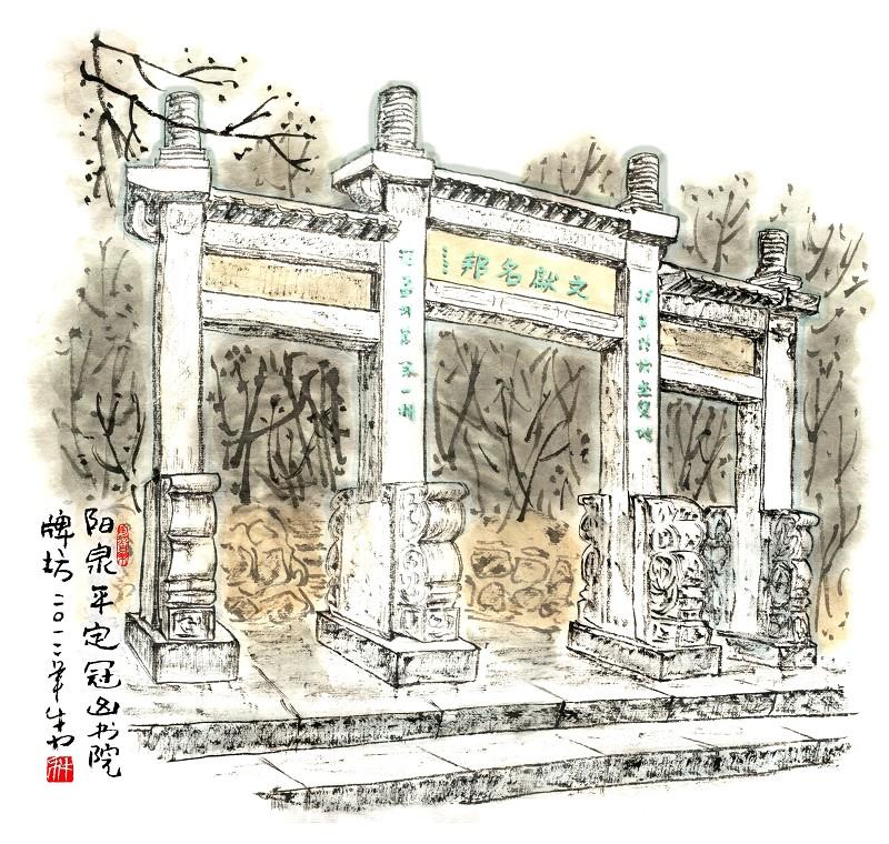 冠山书香(图)图片