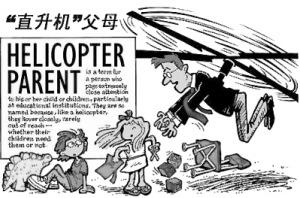 """许多父母""""望子成龙""""""""望女成凤""""心切,就像直升机一样盘旋在孩子的上空,时时刻刻监控孩子的一举一动。(<a href="""