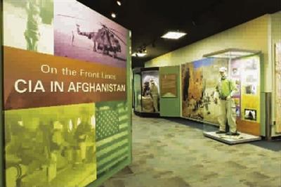 """中情局大楼内的""""中情局在阿富汗""""展览"""