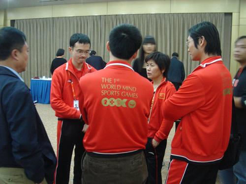 01,2008年世界智运会