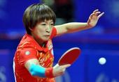 图文:亚锦赛中国女乒3-0韩国 刘诗雯反拍回球