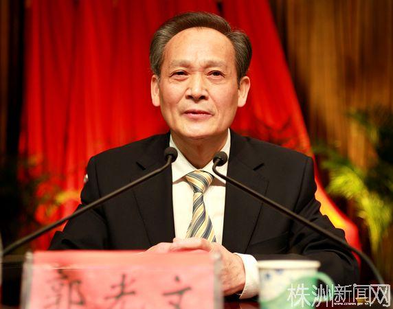 郭光文任邵阳市委书记 龚文密任市委副书记/图