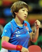 图文:乒乓球亚锦赛女团决赛 刘诗雯庆祝得分