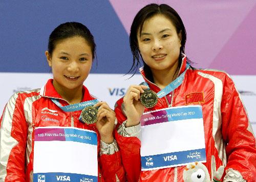 中国组合展示金牌