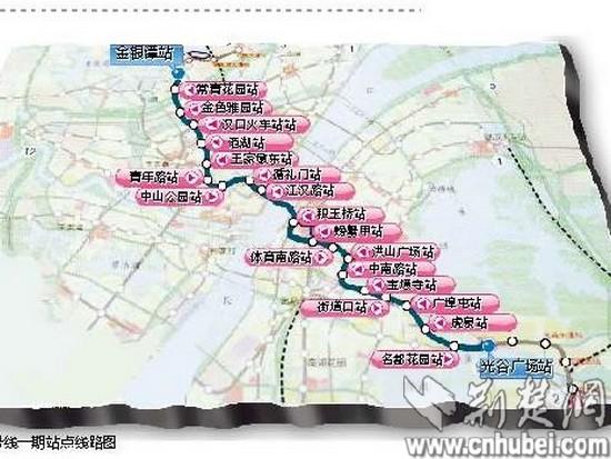 刘阳 武汉/图为:武汉地铁2号线一期站点线路图 制图/刘阳