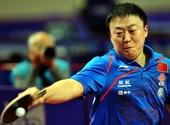 图文:乒乓球亚洲锦标赛首轮 马琳霸气回球