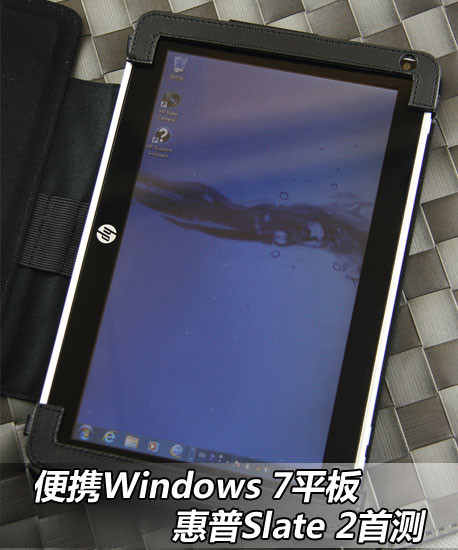 ��ЯWindows 7ƽ�� ����Slate 2�ײ�