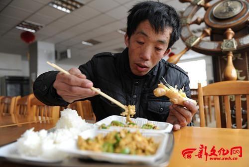 男子每日吃半斤生姜下饭 医生称是偏嗜行为(图)