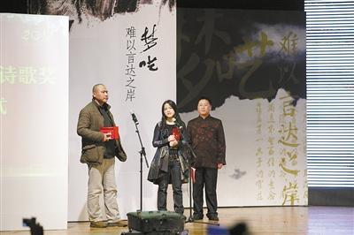 杨键(左一)与吕约(左二)共享了首届骆一禾诗歌奖。