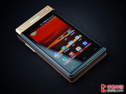 w899三星手机_三星W899持续降价 奢华Android智能机-搜狐数码