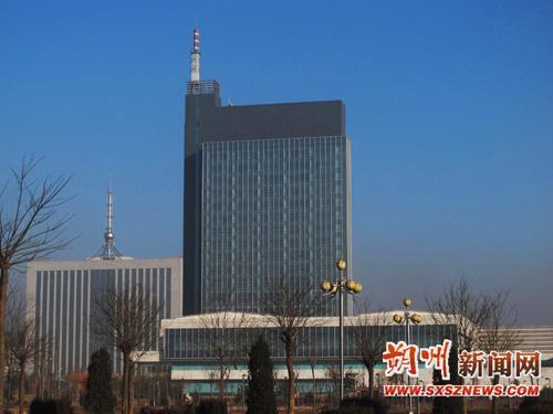 朔州市新闻大楼
