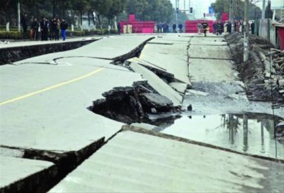 上海在建工地突然塌陷 附近地面半年下沉4厘米