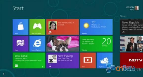 微软推出Windows8应用开发程序员博客 分享Metro经验