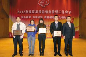 深圳福彩中心主任吴成维(右)向获奖单位颁奖。