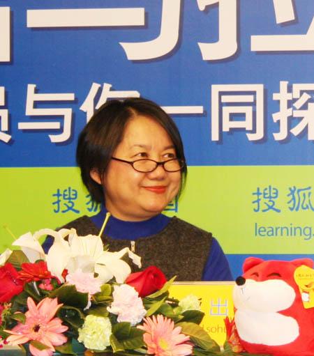 徐佩仪 澳大利亚驻华使馆教育领事