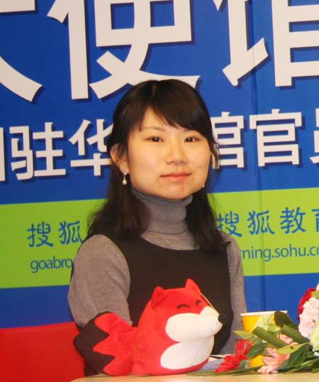 徐 瑶 澳大利亚驻华使馆教育经理