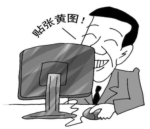 少女极品嫩穴潮吹电影_色情涩情网站用癹n_友言网