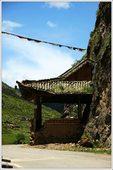 """降扎温泉 沐浴最受藏民喜欢的""""神水"""""""