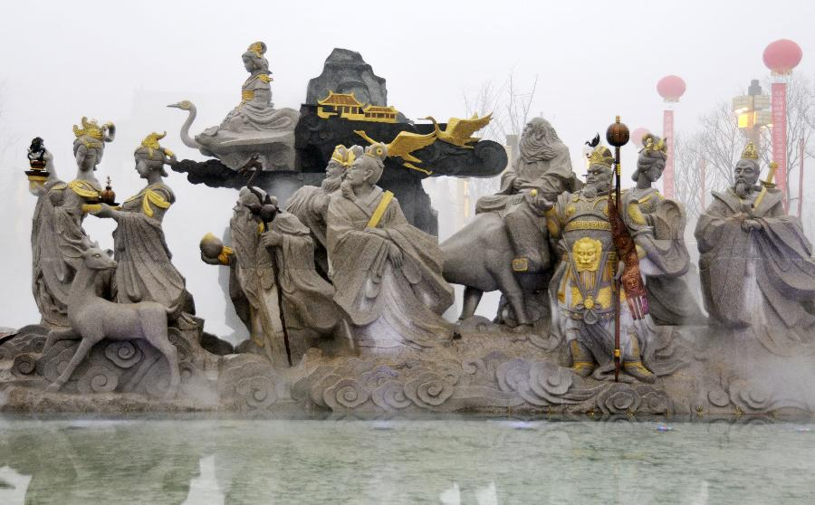 西安 陈钢/这是西安楼观道教文化区雕塑《群仙祝寿》(3月1日摄)。新华社...