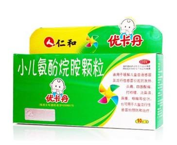 儿童药品选购4项注意(图)
