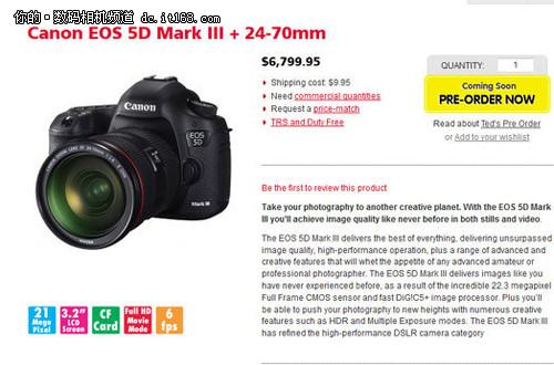 参数价格全曝光 佳能5D3今日下午将发布
