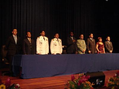 王卫华/驻瓜亚基尔总领事王卫华出席厄瓜多尔国民警察成立174周年纪念...