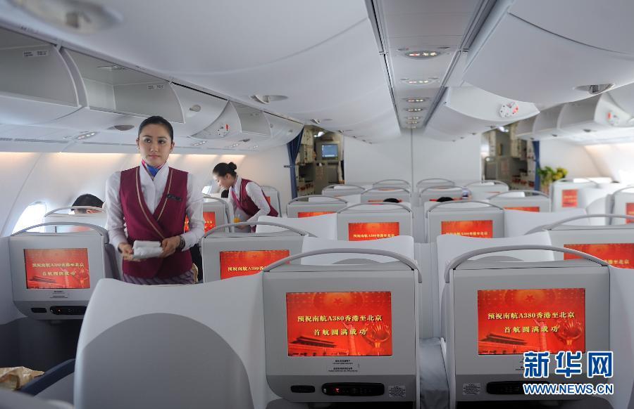 姜昆 刘长乐/这是南航A380客机头等舱的餐食(3月2日摄)。