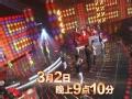安徽卫视《黄金年代》3月2日宣传片