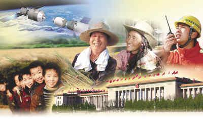 代表称中国居民收入占国民收入比重一直在下降