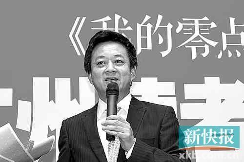 朱军广州签售新书《我的零点时刻》