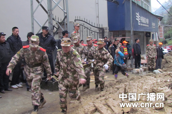 救援现场来源:中国广播网 夏思达摄影