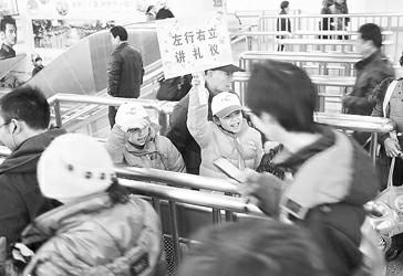 陈龙图片说明:小学生在地铁人民广场换乘大厅宣传文明出行礼仪.