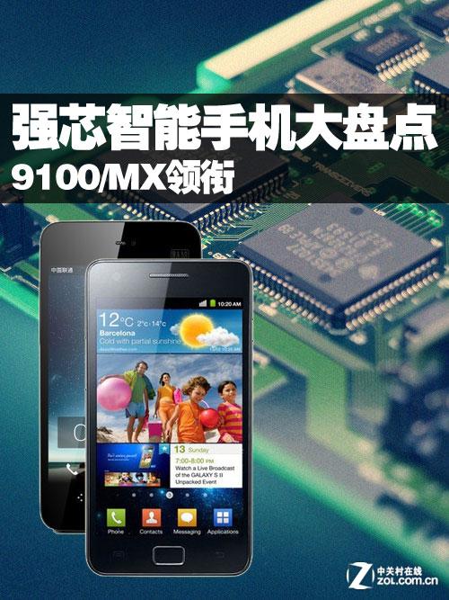 9100/MX���� ����ǿо�����ֻ���̵�